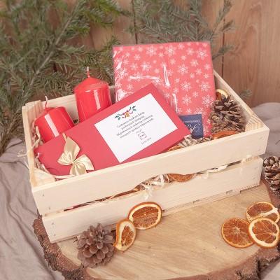 ZESTAW świąteczny w skrzyni Czerwony Z LOGO